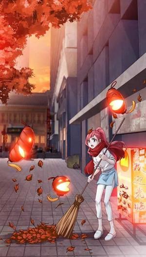 摘一片红枫叶